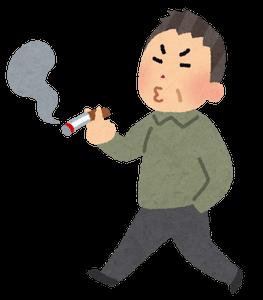 タバコに行く男性