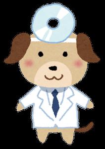 イケメン獣医さん